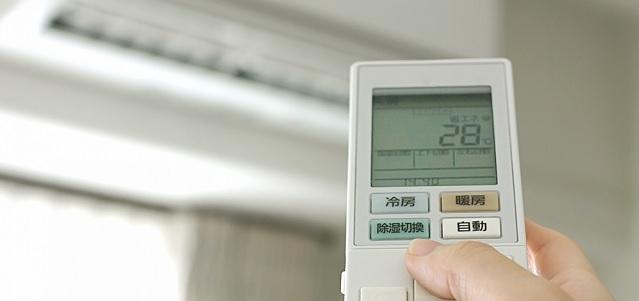 電気代の安い夜間電力を貯めて賢く使う